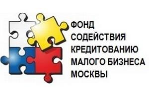 Получить в 3 раза больше кредитов банки москвы с онлайн заявкой на кредит